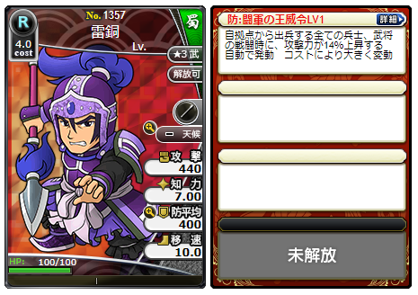 f:id:daipaku:20201012023923p:plain