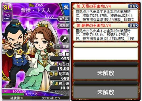 f:id:daipaku:20201104012502p:plain