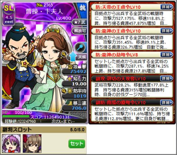 f:id:daipaku:20201104014237p:plain