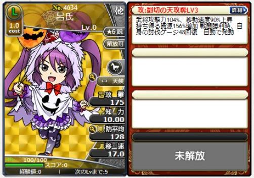 f:id:daipaku:20201104015400p:plain