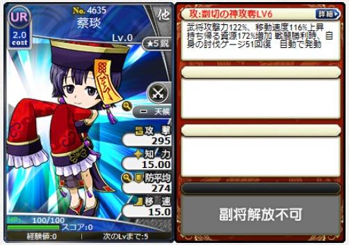 f:id:daipaku:20201104020151p:plain