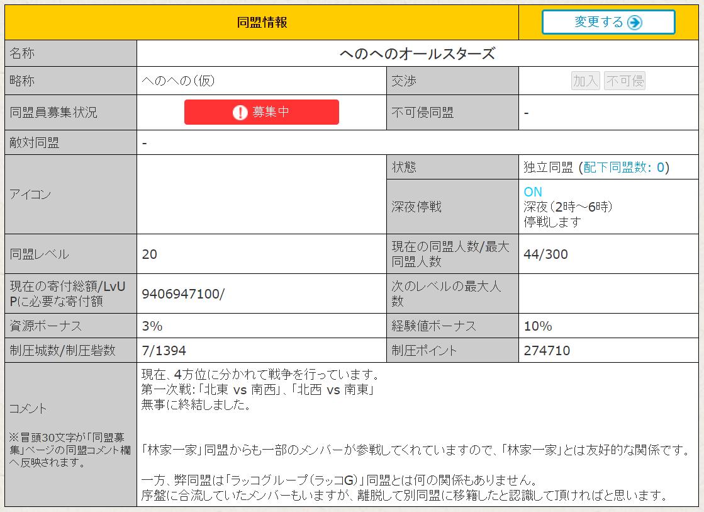 f:id:daipaku:20201104215551p:plain