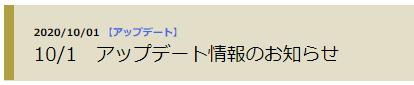 f:id:daipaku:20201109005509p:plain