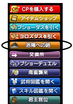 f:id:daipaku:20201109011132p:plain