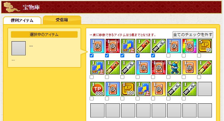 f:id:daipaku:20201109011201p:plain