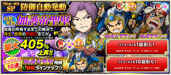 f:id:daipaku:20201112005648p:plain