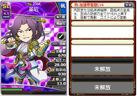 f:id:daipaku:20201112014256p:plain