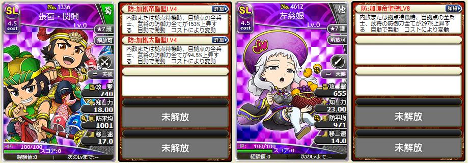 f:id:daipaku:20201112014741p:plain