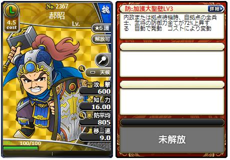 f:id:daipaku:20201112020014p:plain