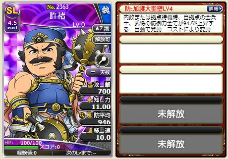 f:id:daipaku:20201112020055p:plain