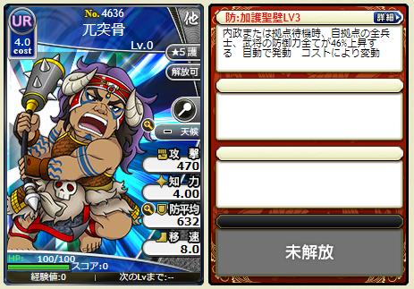 f:id:daipaku:20201112020639p:plain