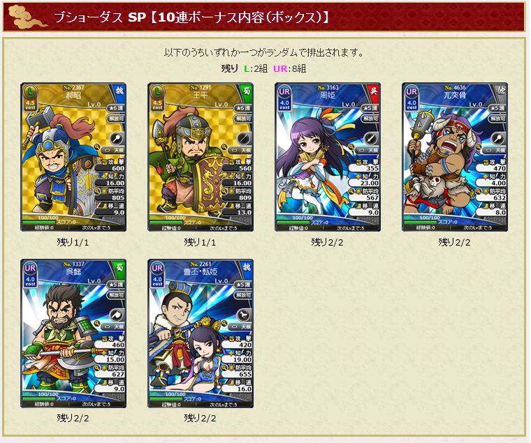 f:id:daipaku:20201112020726p:plain