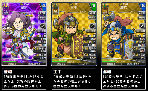 f:id:daipaku:20201112020810p:plain