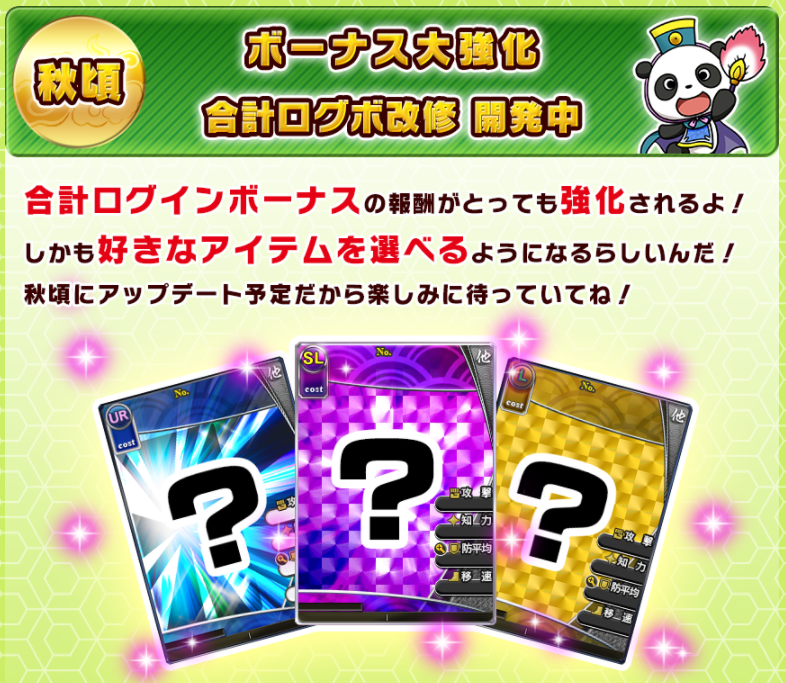 f:id:daipaku:20201118011011p:plain