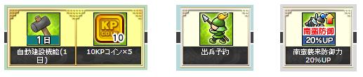 f:id:daipaku:20201118020140p:plain