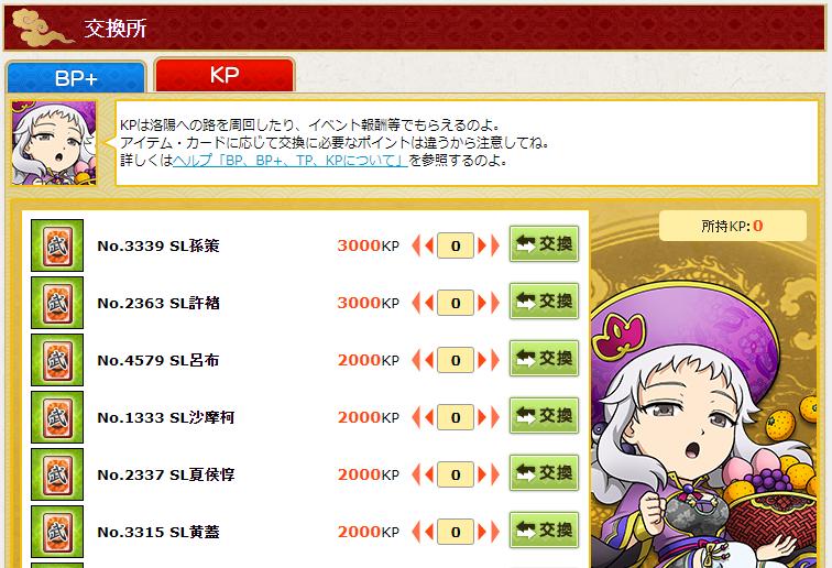 f:id:daipaku:20201118020605p:plain
