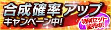 f:id:daipaku:20201118022451p:plain