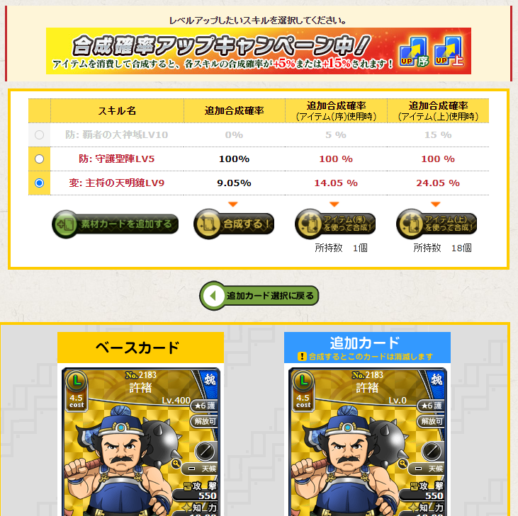 f:id:daipaku:20201118022855p:plain