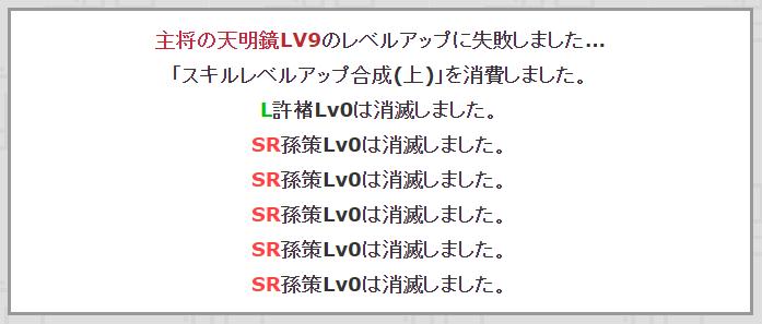 f:id:daipaku:20201118022929p:plain