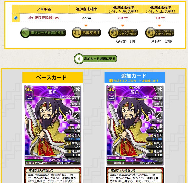 f:id:daipaku:20201118023146p:plain