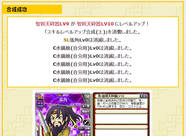 f:id:daipaku:20201118023404p:plain
