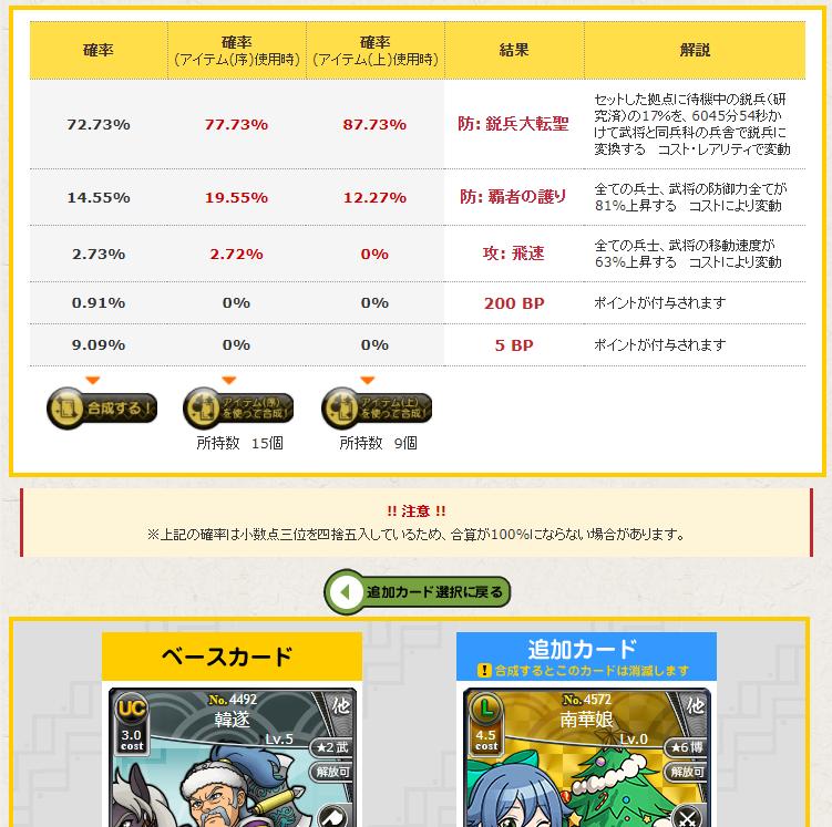 f:id:daipaku:20201118230532p:plain