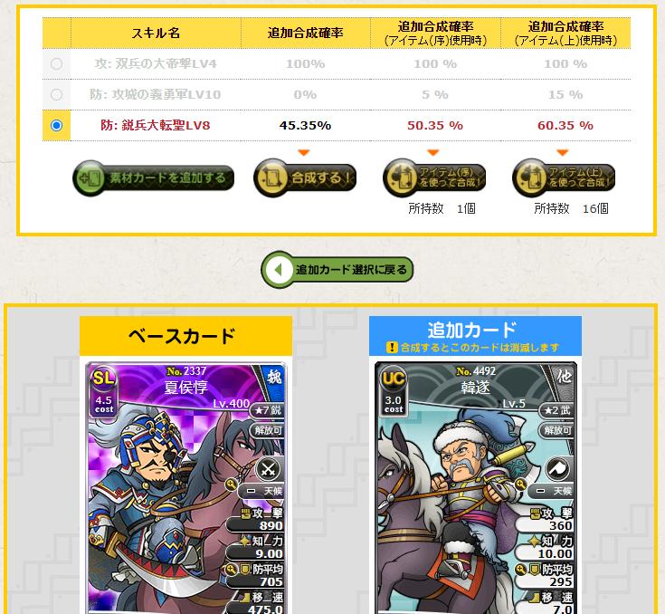 f:id:daipaku:20201118231132p:plain