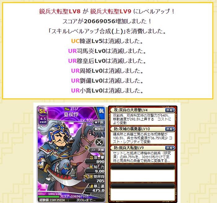 f:id:daipaku:20201118231309p:plain
