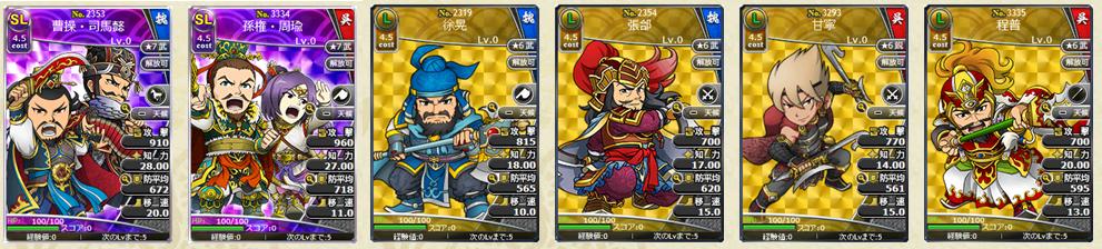 f:id:daipaku:20201118235745p:plain