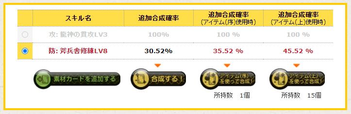 f:id:daipaku:20201119003007p:plain