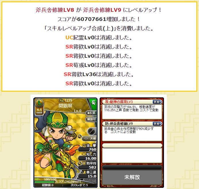 f:id:daipaku:20201119003114p:plain