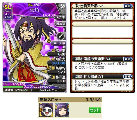 f:id:daipaku:20201119005116p:plain