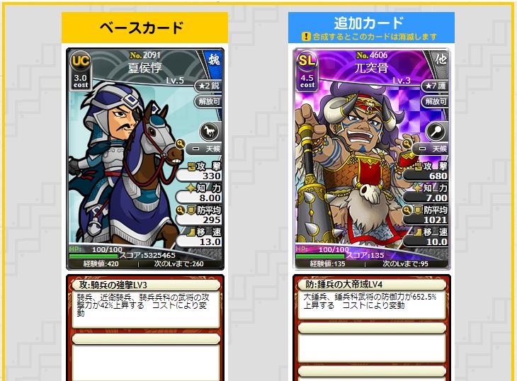 f:id:daipaku:20201120002655p:plain