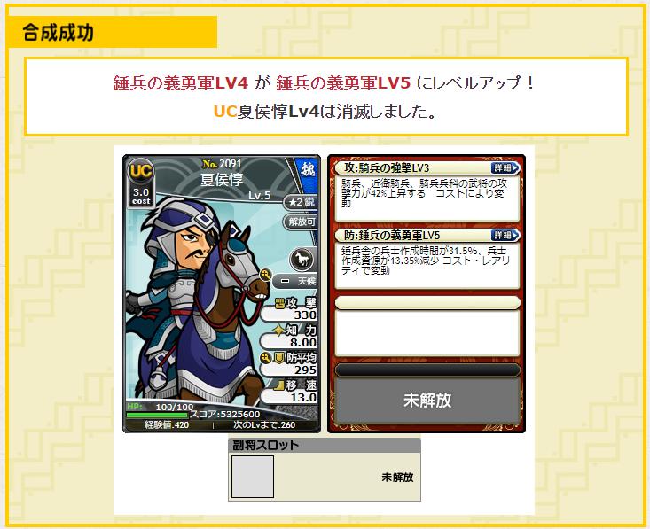 f:id:daipaku:20201120002751p:plain