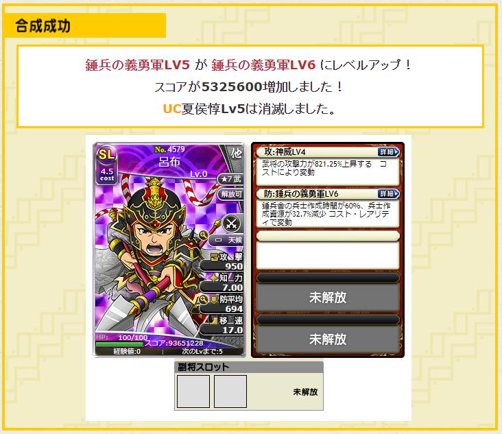 f:id:daipaku:20201120002935p:plain