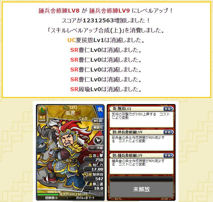f:id:daipaku:20201123111733p:plain