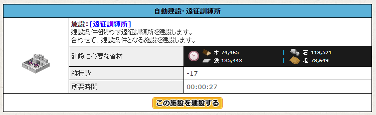 f:id:daipaku:20201126011933p:plain