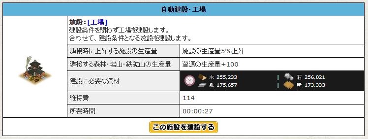 f:id:daipaku:20201126012022p:plain