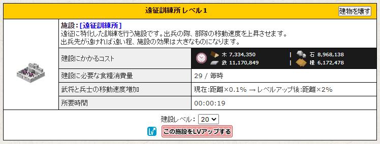 f:id:daipaku:20201126012237p:plain