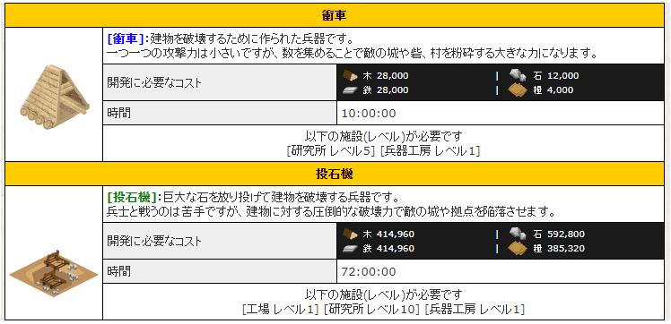 f:id:daipaku:20201126012640p:plain