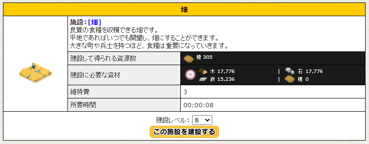 f:id:daipaku:20201126015418p:plain