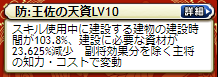 f:id:daipaku:20201126015540p:plain
