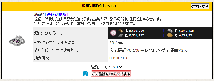 f:id:daipaku:20201126015634p:plain