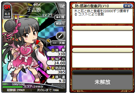 f:id:daipaku:20201126023550p:plain