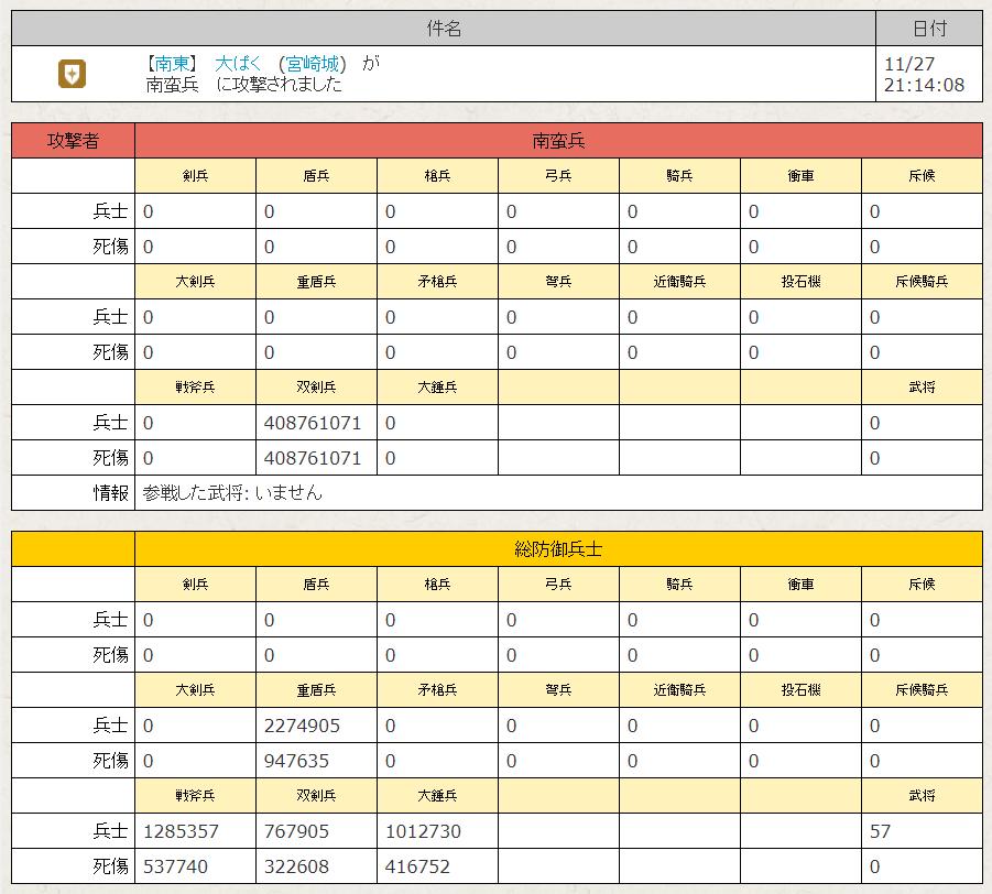f:id:daipaku:20201127211505p:plain