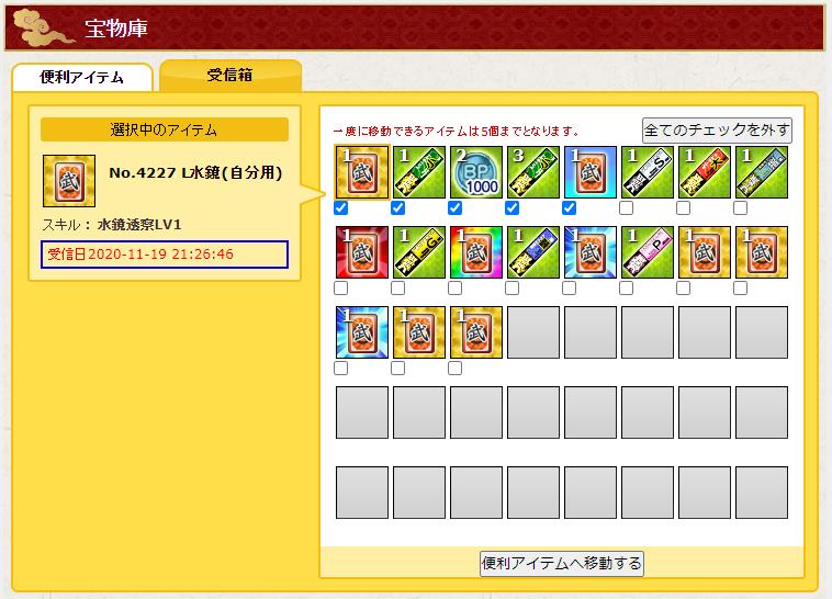 f:id:daipaku:20201127230747p:plain