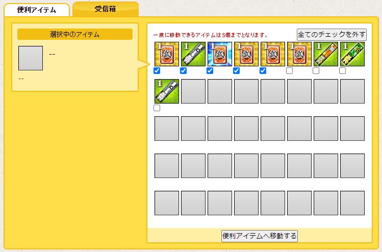f:id:daipaku:20201127230824p:plain