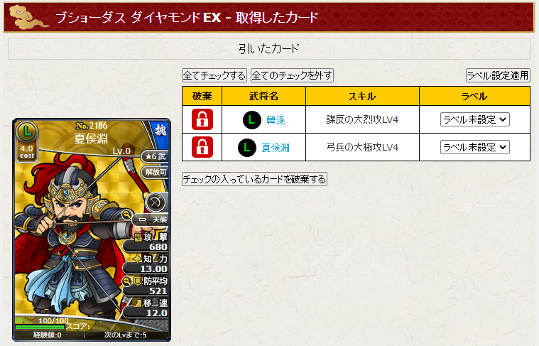 f:id:daipaku:20201127232746p:plain