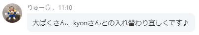 f:id:daipaku:20201127233129p:plain