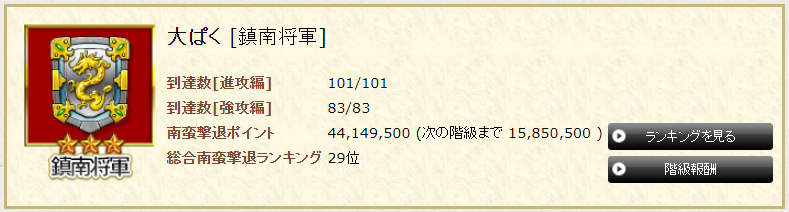 f:id:daipaku:20201128012639p:plain